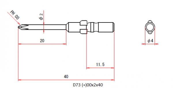 Vessel Industriebit für Phillips-Schrauben WING SHANK BIT Ø4mm PH 00 X Ø2.0 X 20 X 40 (mm)
