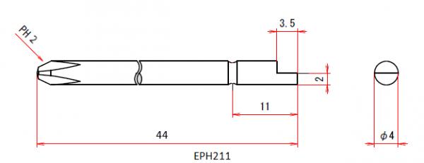 Vessel Industriebit für Phillips-Schrauben HALF MOON BIT Ø4mm PH 2 X Ø4.0 X 44 (mm)