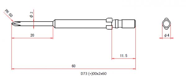 Vessel Industriebit für Phillips-Schrauben WING SHANK BIT Ø4mm PH 00 X Ø2.0 X 20 X 60 (mm)