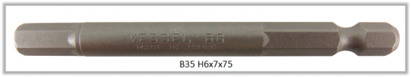 """10 Stück Vessel Industriebit Hexagonal-Schrauben POWER BIT 1/4"""" HEX E6.3  HEX 6.0 X Ø7.0 X 75 (mm)"""