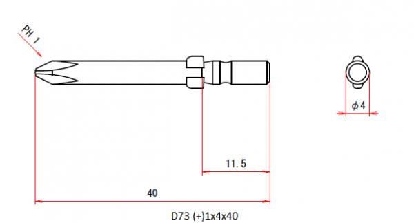 Vessel Industriebit für Phillips-Schrauben WING SHANK BIT Ø4mm PH 1 X Ø4.0 X 40 (mm)