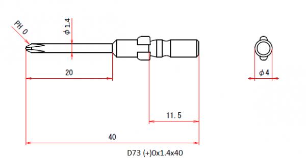 Vessel Industriebit für Phillips-Schrauben WING SHANK BIT Ø4mm PH 0 X Ø1.4 X 20 X 40 (mm)