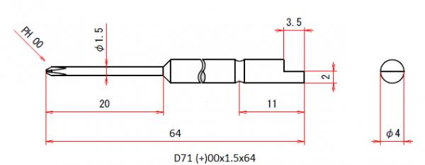 Vessel Industriebit für Phillips-Schrauben HALF MOON BIT Ø4mm PH 00 X Ø1.5 X 20 X 64 (mm)