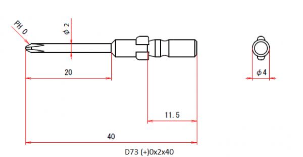 Vessel Industriebit für Phillips-Schrauben WING SHANK BIT Ø4mm PH 0 X Ø2.0 X 20 X 40 (mm)