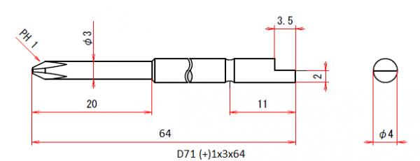 Vessel Industriebit für Phillips-Schrauben HALF MOON BIT Ø4mm PH 1 X Ø3.0 X 20 X 64 (mm)