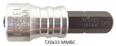 """Vessel Industriebit für Torx-Schrauben INSERT BIT - MAGNETIC RING 1/4"""" HEX C6.3 TX 20 X 33 (mm)"""