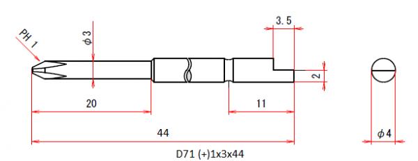 Vessel Industriebit für Phillips-Schrauben HALF MOON BIT Ø4mm PH 1 X Ø3.0 X 20 X 44 (mm)