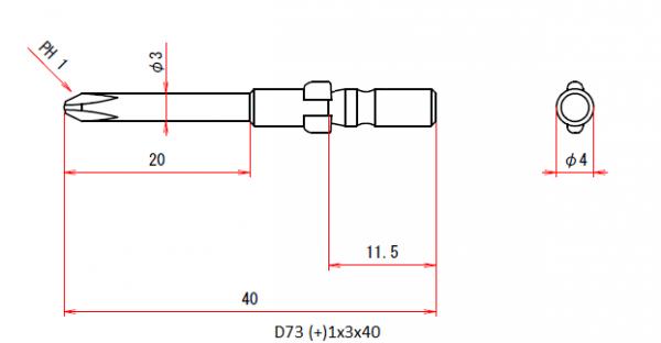Vessel Industriebit für Phillips-Schrauben WING SHANK BIT Ø4mm PH 1 X Ø3.0 X 20 X 40 (mm)