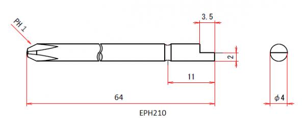 Vessel Industriebit für Phillips-Schrauben HALF MOON BIT Ø4mm PH 1 X Ø4.0 X 64 (mm)