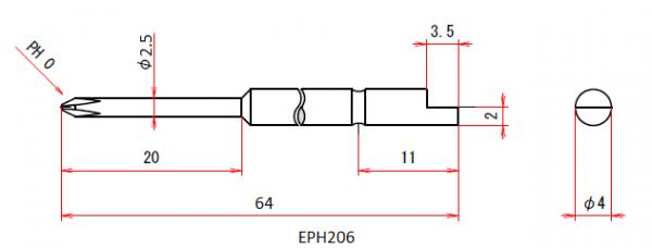 Vessel Industriebit für Phillips-Schrauben HALF MOON BIT Ø4mm PH 0 X Ø2.5 X 20 X 64 (mm)